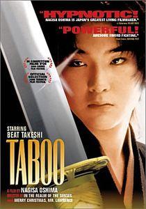 Табу (Китано) на DVD