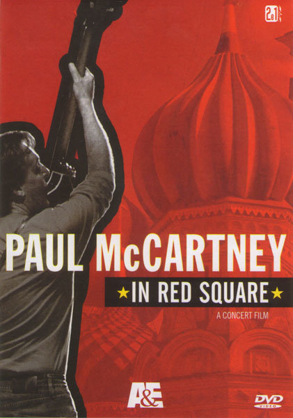 Paul McCartney in red square на DVD