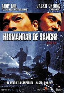 Кровные братья (Вонг Чинг По) на DVD
