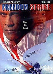 Свобода удара    на DVD