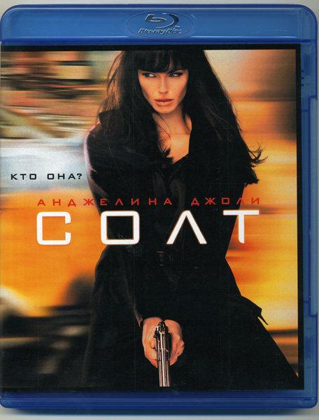 Солт (Blu-ray)* на Blu-ray