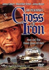 Штайнер: Железный крест на DVD