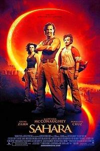 Сахара  (Фильм) на DVD