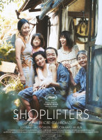 Магазинные воришки (Blu-ray)