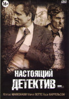 Настоящий детектив (8 серий) (2 DVD)
