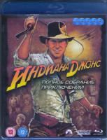 Индиана Джонс Коллекционное издание (5 Blu-ray)