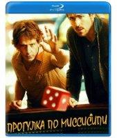 Прогулка по Миссисипи (Blu-ray)