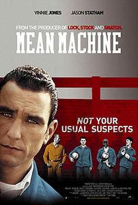 Костолом на DVD