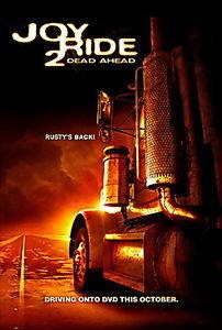 Ничего себе поездочка 2 на DVD