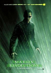 Матрица революция на DVD