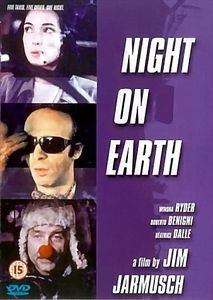 Ночь на Земле (Без полиграфии!) на DVD