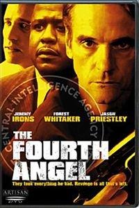 Четвертый ангел на DVD