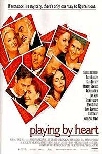 Превратности любви  на DVD