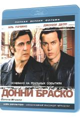 Донни Браско (Blu-ray)