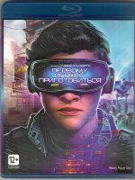 Первому игроку приготовиться 3D+2D (Blu-ray)