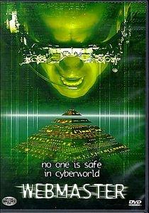 Повелитель сети  на DVD