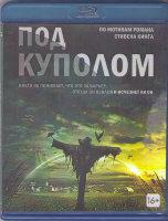 Под куполом 3 Сезон (13 серий) (2 Blu-ray)
