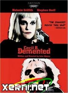 Безумный Сесил Б.  на DVD
