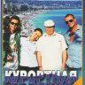 Курортная полиция (20 серий) на DVD