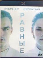 Равные (Blu-ray)*