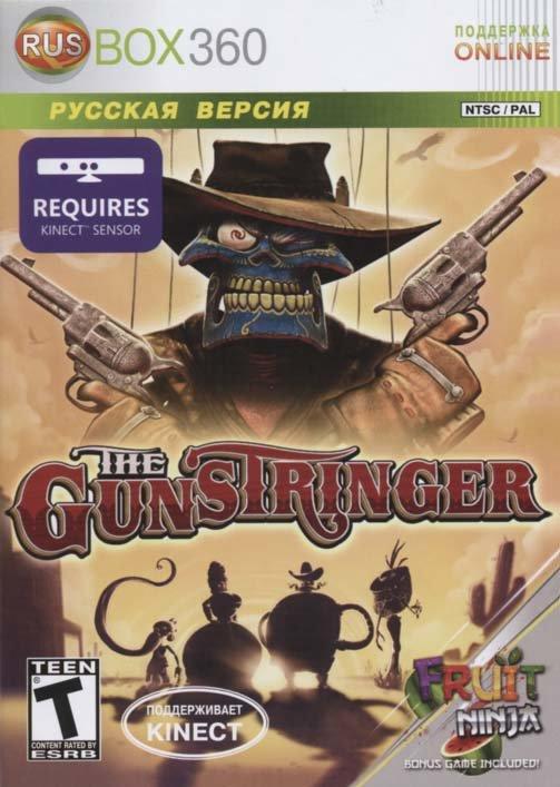 Gunstringer  (Xbox 360 Kinect)
