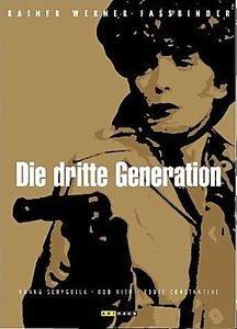 Третье поколение на DVD