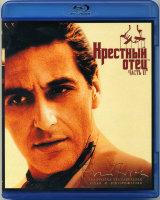 Крестный отец 2 Часть (Blu-ray)