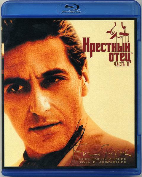Крестный отец 2 Часть (Blu-ray)* на Blu-ray