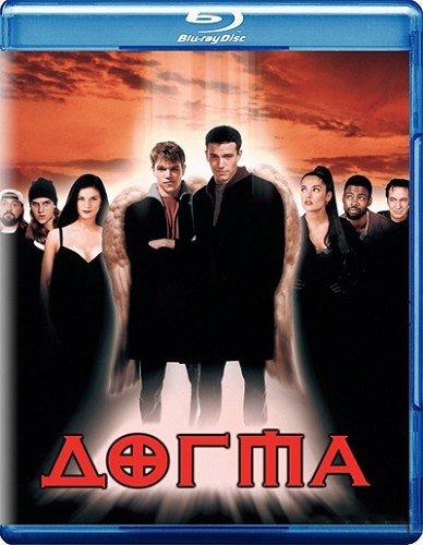 Догма (Blu-ray)