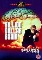 Мозг ценой в миллиард долларов