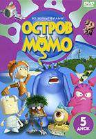 Остров МоМо 5 Диск (21-25 серии) на DVD