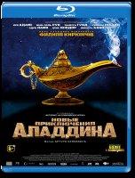 Новые приключения Аладдина (Blu-ray)