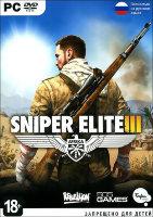 Sniper Elite 3 (DVD-BOX)