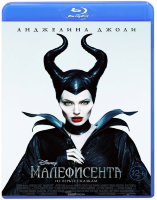 Малефисента 3D+2D (Blu-ray 50GB)