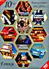 Такси 1,2,3 / Форсаж / Двойной форсаж / Байкеры / гонщик / Крутящий момент / Суперкросс / Мишель Валлиан на DVD