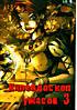 Калейдоскоп ужасов 3 на DVD