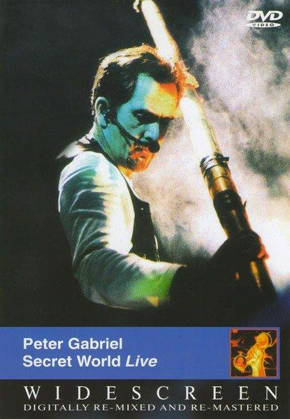 Peter Gabriel - Secret World Live на DVD