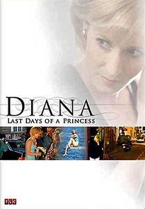 Принц и я / В погоне за свободой  на DVD
