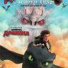 Драконы и всадники Олуха (20 серий) (2 DVD) на DVD