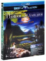 Новая Зеландия Забытый рай 3D+2D (Blu-ray)