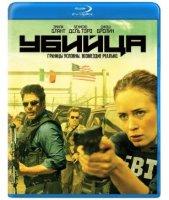 Убийца (Blu-ray)