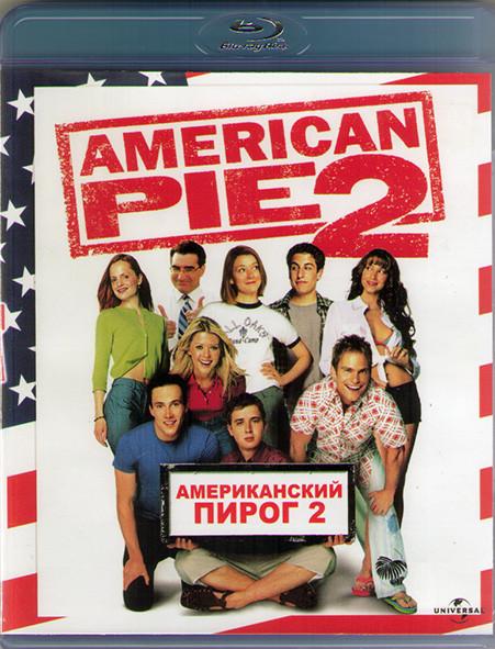 Американский пирог 2 (Blu-ray)* на Blu-ray
