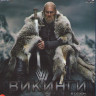 Викинги 6 Сезон (20 серий) (2 Blu-ray)* на Blu-ray