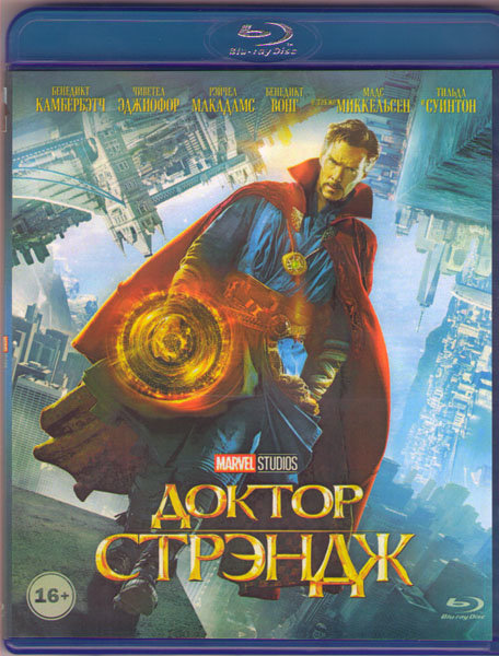 Доктор Стрэндж (Blu-ray)* на Blu-ray
