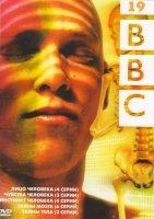 BBC 19 Выпуск (Лицо человека (4 серии) / Чувства человека (3 серии) / Инстинкт человека (4 серии) / Тайны мозга (6 серий) / Тайны тела (2 серии))