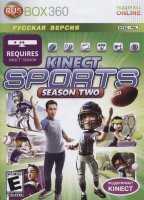 Kinect Sports Season 2  (Xbox 360 Kinect)
