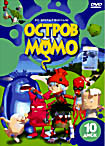 Остров Момо 10 Диск  на DVD