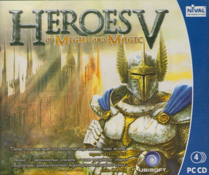 Heroes of Might and Magic V (4 PC CD)
