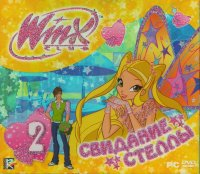 Winx Club 2 Свидание Стеллы (PC DVD)