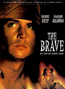 Храбрец (Джонни Депп)   на DVD